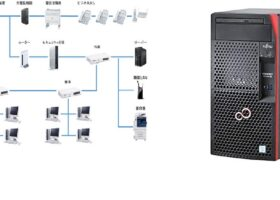 ファイルサーバー・ネットワーク構築